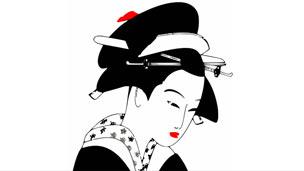 الجزیره میگوید: وضع زنان ژاپنی از برخی کشورهای آفریقایی بدتر است