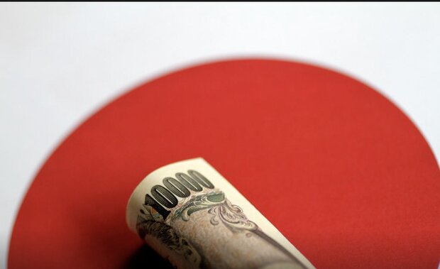 واحد پول ژاپن دیجیتالی عرضه خواهد شد