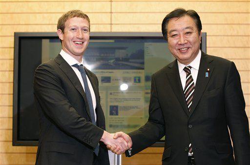 دیدار زاکربرگ مدیر فیس بوک با نخست وزیر ژاپن