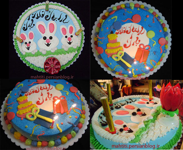 تولد 3 سالگی سارا- یکی از کیک ها از طرف خاله عاطفه ساراس!